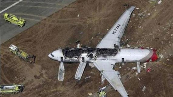 The plane broke apart on landing -AP Online