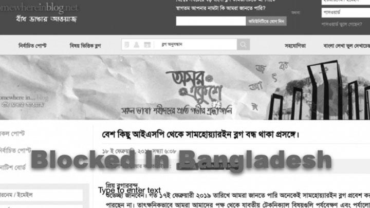 Bangladeshi government targets world's largest Bengali